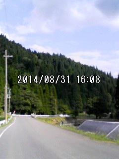 140831_1608~001