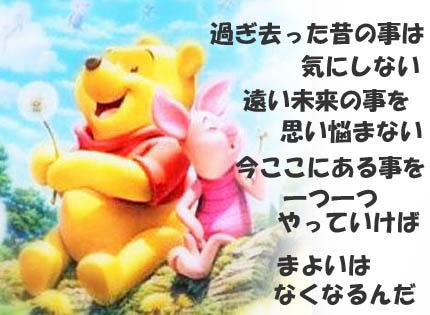 復縁 恋愛 片思い 527qq