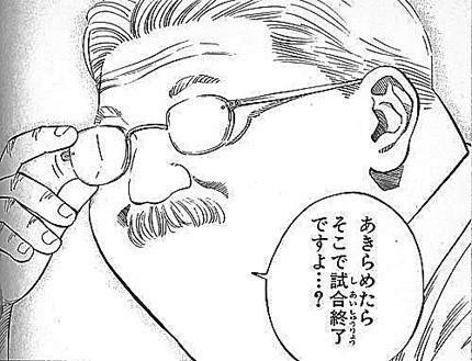 復縁 恋愛 片思い 0601
