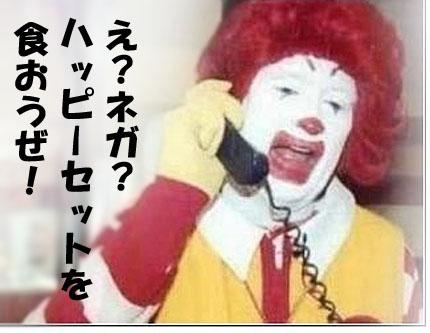 復縁 潜在意識 恋愛 片思い 0825