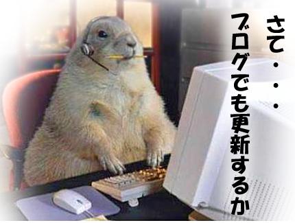 復縁 ブログ アファ 216