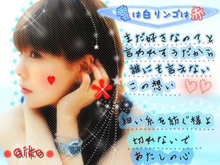 復縁 ブログ 210 tamaki