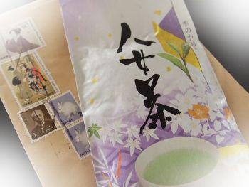 kako-八女茶1