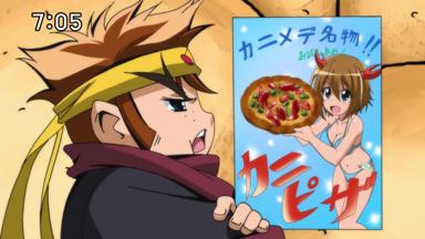 kani_pizza_poster_s.jpg