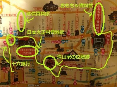 蜀咏悄・狙convert_20140915212323