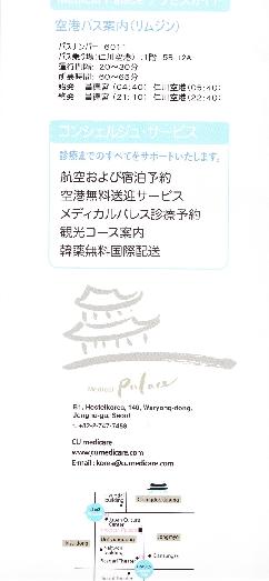 スキャン_20140728 (6)