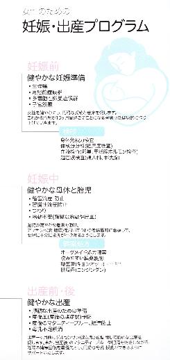 スキャン_20140728 (8)