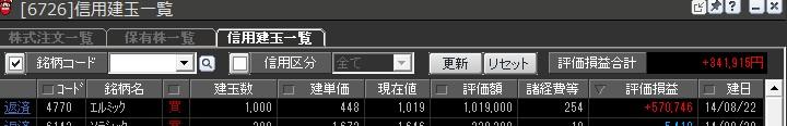 2014y08m28d_152110413.jpg