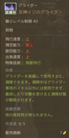 2014-02-28-7.png