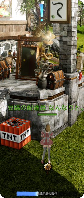 2014-03-03-7.png