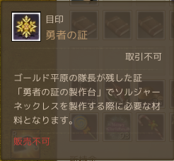 2014-03-11-3.png