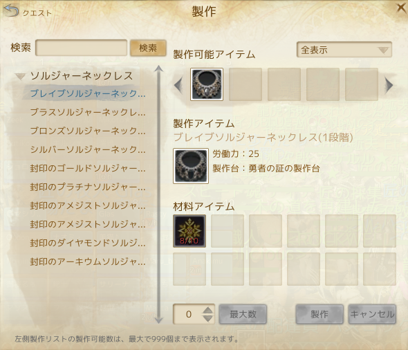 2014-03-11-4.png