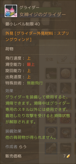 2014-03-21-12.png