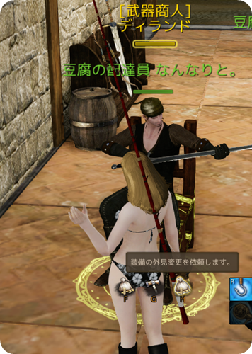 2014-03-21-5.png