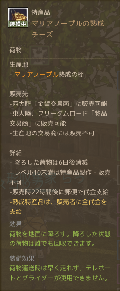 2014-05-02-13.png