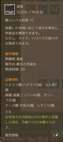 2014-05-02-8.png