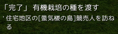 2014-05-12-10.png