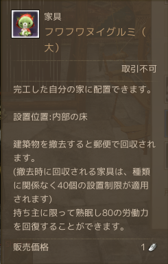 2014-05-22-3.png