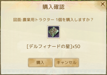 2014-06-03-3.png