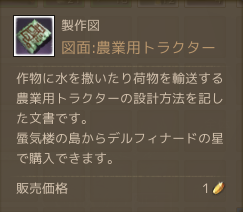 2014-06-03-4.png