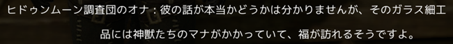 2014-06-13--.png