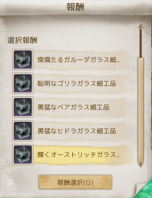 2014-06-13-10.png