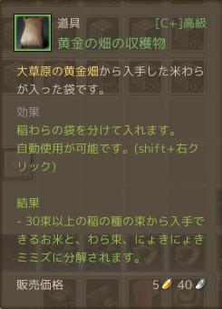 2014-06-13-11_201406170100442ef.png
