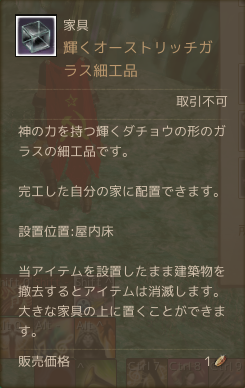 2014-06-13-12.png