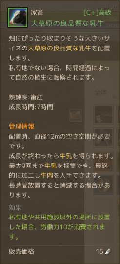 2014-06-13-2.png