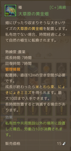 2014-06-13-3.png