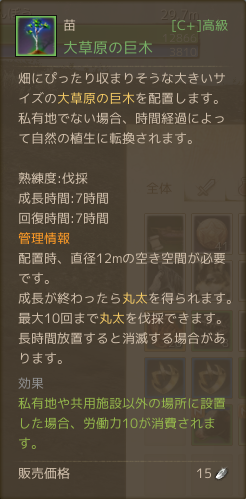 2014-06-13-4.png