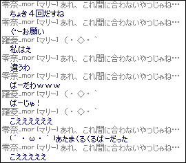 2014-06-14-2.png