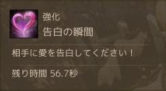 2014-3-30-2.jpg