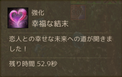 2014-3-30-8.png