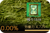2014-4-14-2.png