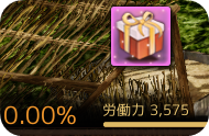 2014-4-14-3.png