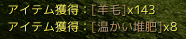 2014-5-7-7.png