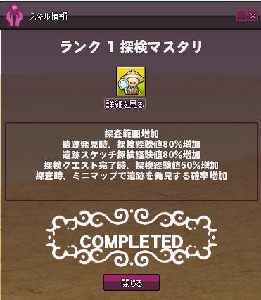 Client 2014-03-24-5