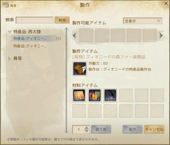 archeage 2014-05-21-10