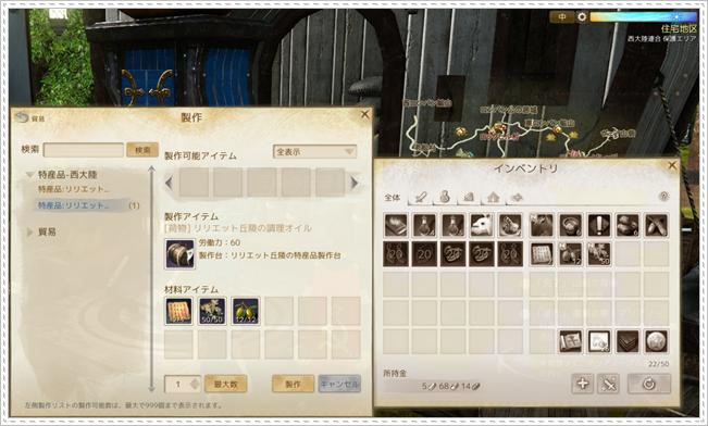 archeage 2014-05-23-4