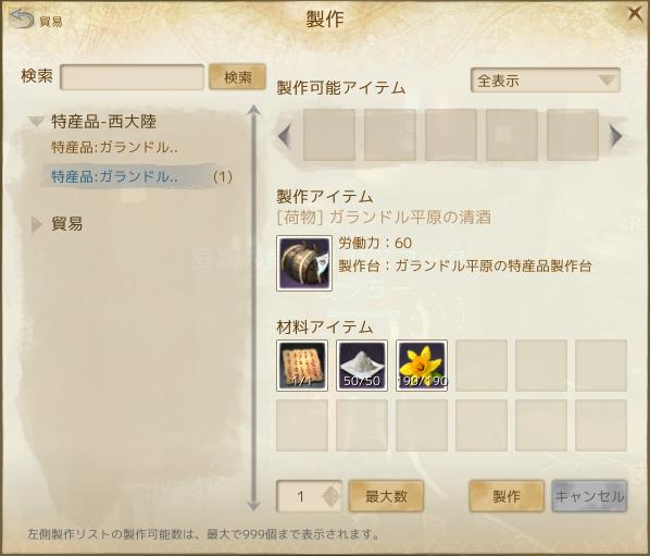 archeage 2014-05-23-8