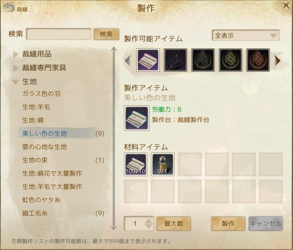 archeage 2014-05-25-2