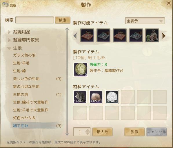 archeage 2014-05-25-3