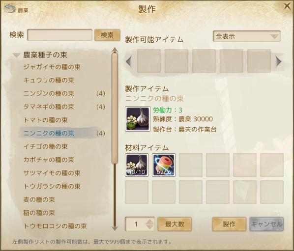 archeage 2014-05-27-1