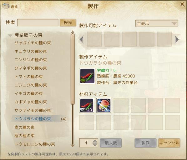 archeage 2014-05-27-2