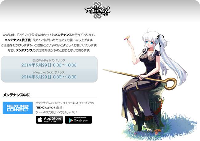 archeage 2014-05-29-8