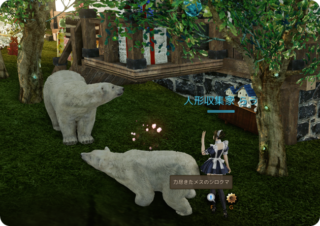 archeage 2014-5-31-3