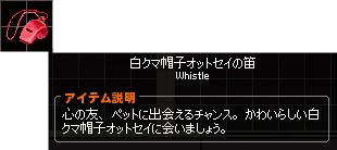 Client 2014-06-11-2