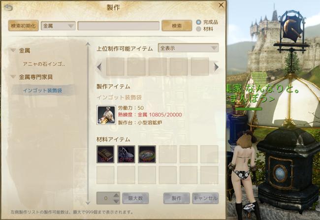 archeage 2014-07-03 17-31-50-506
