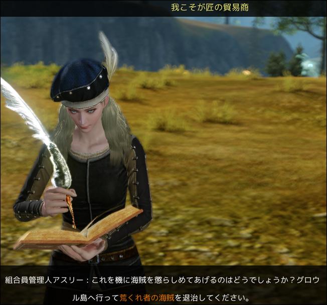 archeage 2014-7-8-0